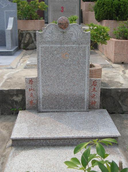 1C号墓碑