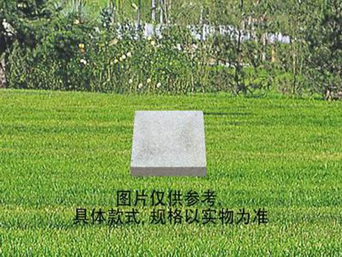 优惠区石碑样式