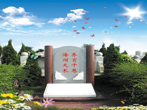 园艺区石碑