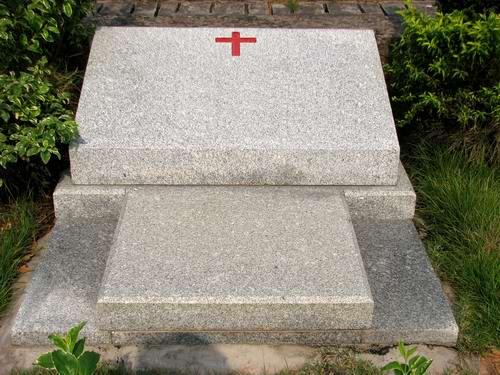 宗教区感恩一号碑