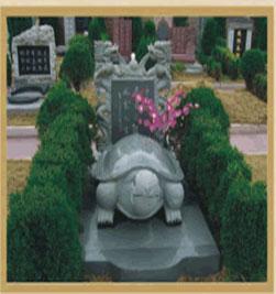 艺术墓型二