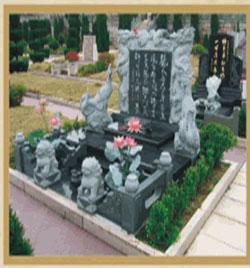 艺术墓型一