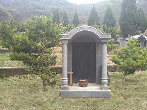 标准墓-祥和