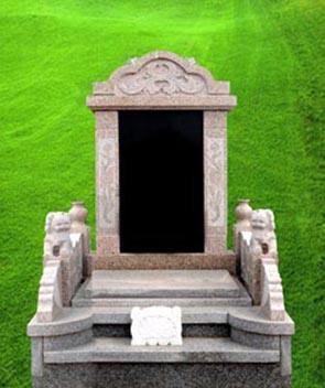 月区10方 花岗岩组合碑