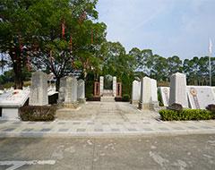 广东省红十字纪念园落户万安园(2008)