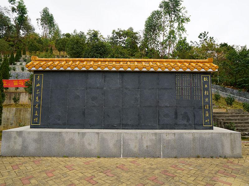 岭南墓园-树葬纪念墙