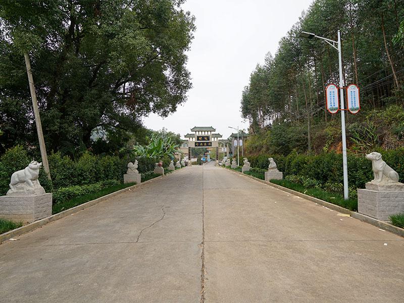 岭南墓园-墓园入口