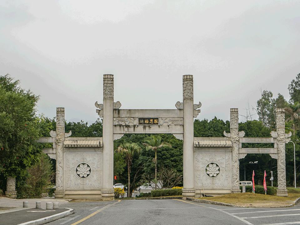 报恩福地墓园-墓园正门