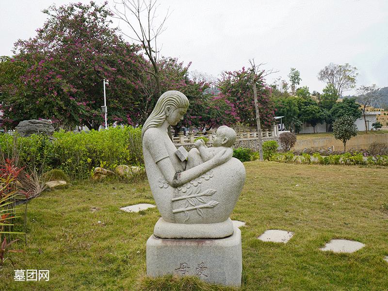 长青墓园 母爱像