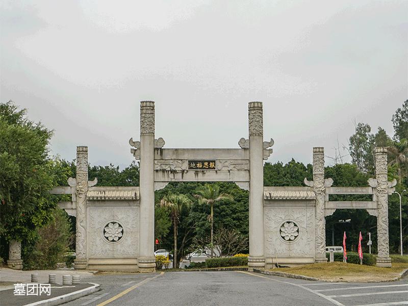 报恩福地墓园