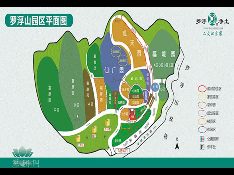 罗浮山公墓-平面图