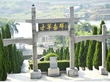 金凤山陵园