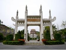 聚福宝华侨陵园