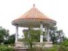 中华永久墓园