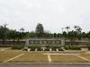 茶山灵龟公墓园